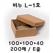 비누L-1호 (품절) 주문제작생산