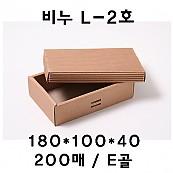 비누L-2호(품절) 주문제작생산