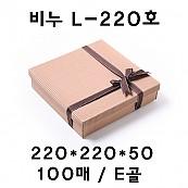 비누L-220호(품절) 주문제작생산