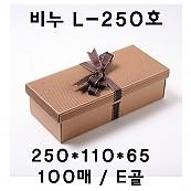 비누L-250호 (품절) 주문제작생산