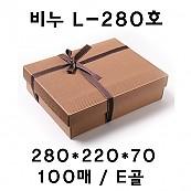 비누L-280호 (품절) 주문제작생산