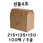 선물4호(품절) 주문제작생산