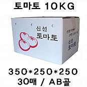 토마토 10KG 품절(주문제작생산)