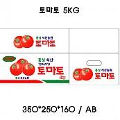토마토 5KG