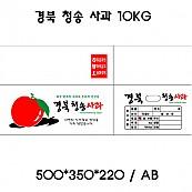 경북 사과 10KG