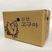 황색고구마 10KG 품절(주문제작생산)