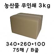 농산물 3KG(DNA342610B)
