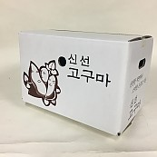 고구마 5KG(주문제작생산) (배송까지 약1주 소요)