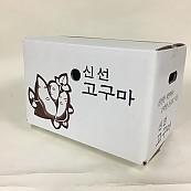 고구마 10KG(주문제작생산) (배송까지 약1주 소요)