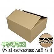 (구)우체국5호무인쇄